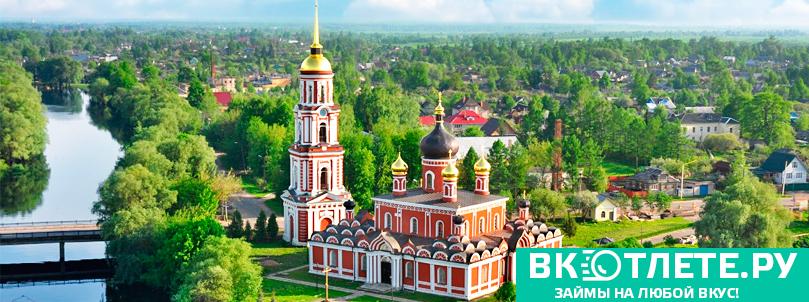 Staraya-Russa2