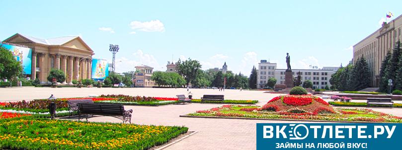 Stavropol2