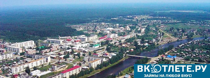 Sverdlovskaya-oblast2