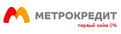Metrokredit0%